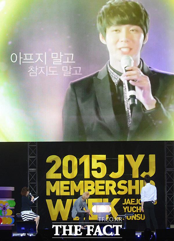 '2015 JYJ Membership Week' ???? 25? ?? ?? ??????? ?? ???(???)? ???? ??? ??? ??? ??? ??. 2012? ?? 4?? ??? ?? ?? '?? ??? ? ???'? '2015 JYJ Membership Week' ???? 2010? ?? ???? 6?? JYJ? ????? ??? ?? ??? ??? ?????, ?? ??? '???? ??' ?? ??? ??? ??? ??? ??? ? ??? ?? ? ??? ??? ????? ??? ???.  [??????? ?? anypic@tf.co.kr] [??? photo@tf.co.kr]